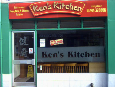 Kens Kitchen. Please click for www.kens-kitchen.co.uk