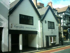 The Blue Bell Inn